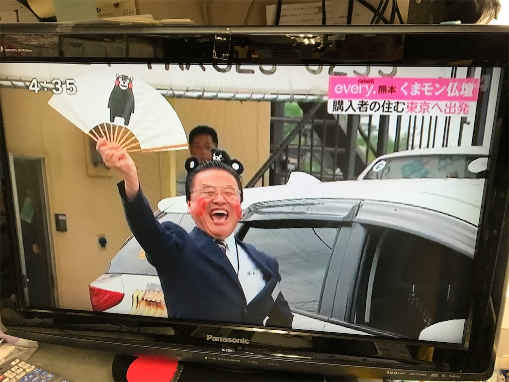f:id:wajima100:20180506172444j:image
