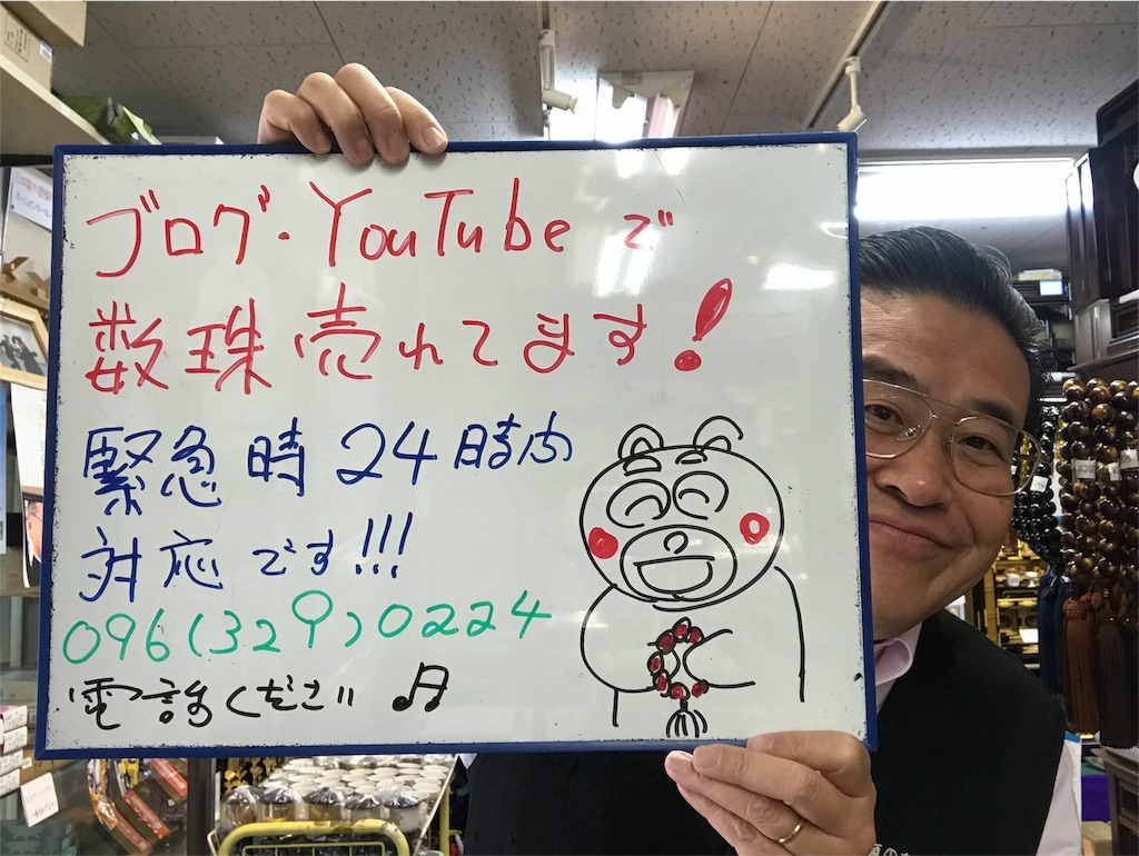 f:id:wajima100:20180509181952j:image
