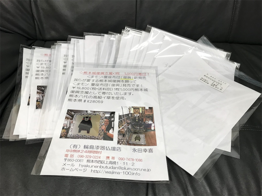 f:id:wajima100:20180514180511j:image