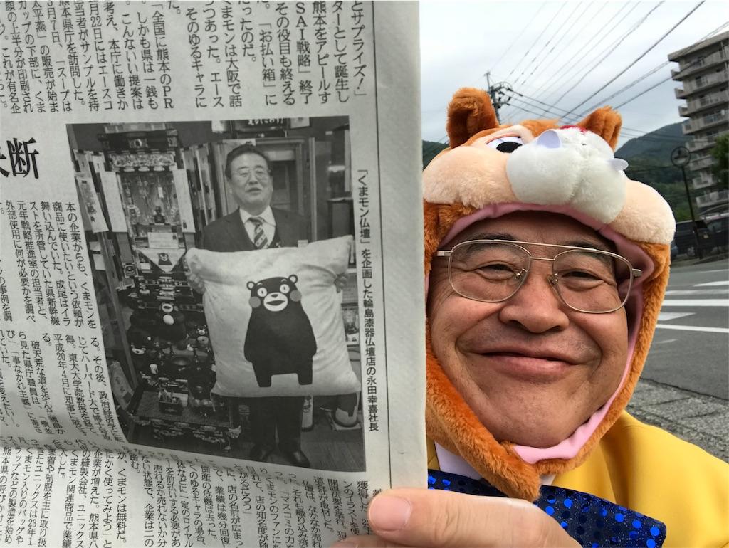 f:id:wajima100:20180516141044j:image
