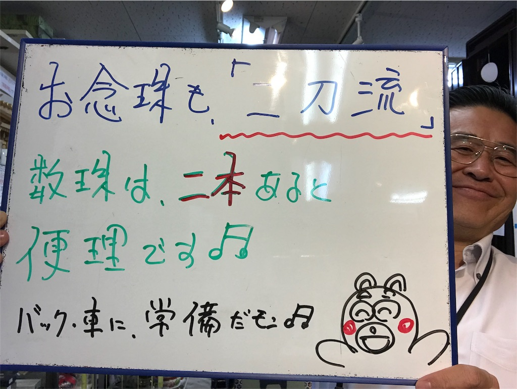 f:id:wajima100:20180517182023j:image
