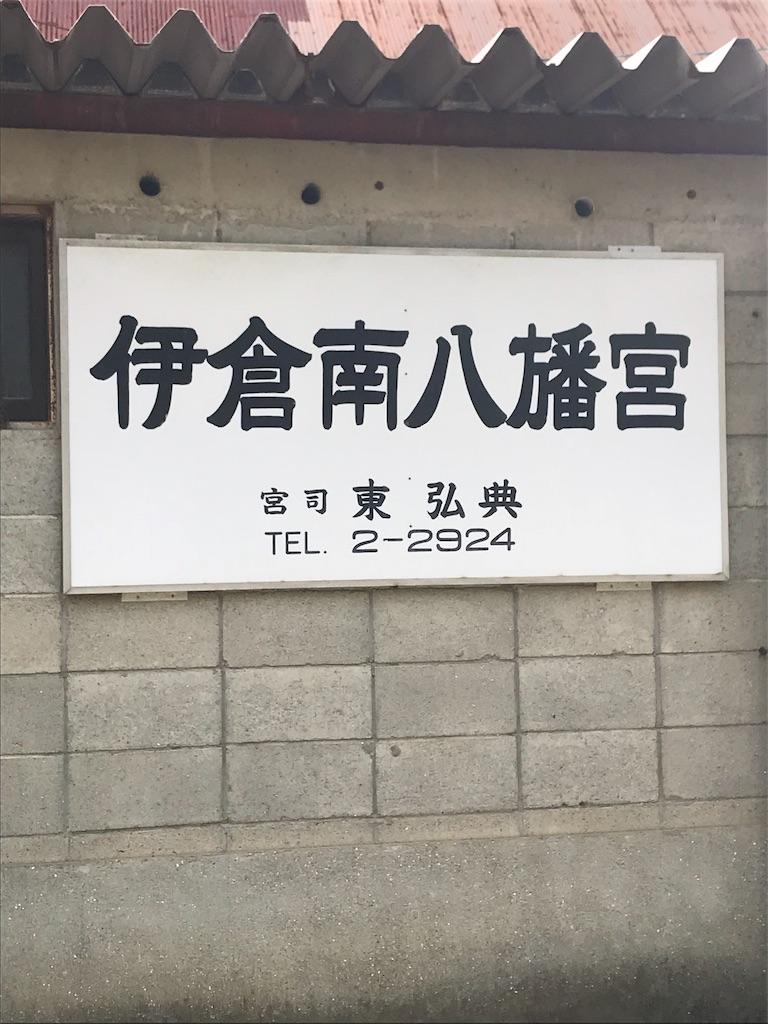 f:id:wajima100:20180520132612j:image