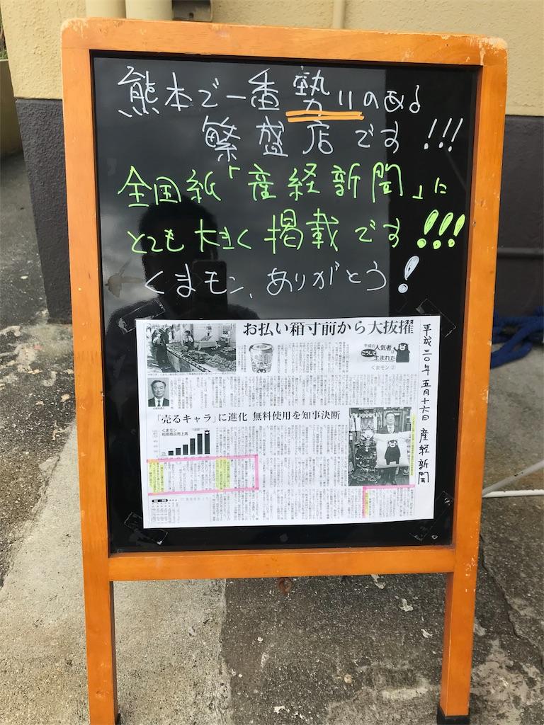 f:id:wajima100:20180521162625j:image