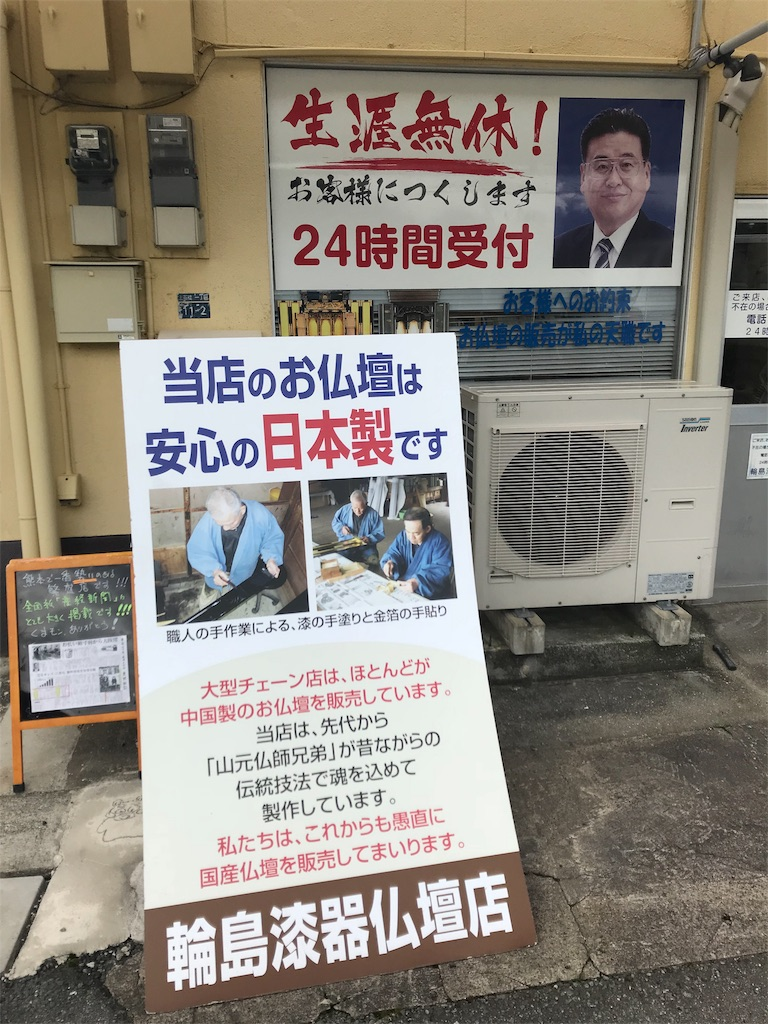 f:id:wajima100:20180521162824j:image