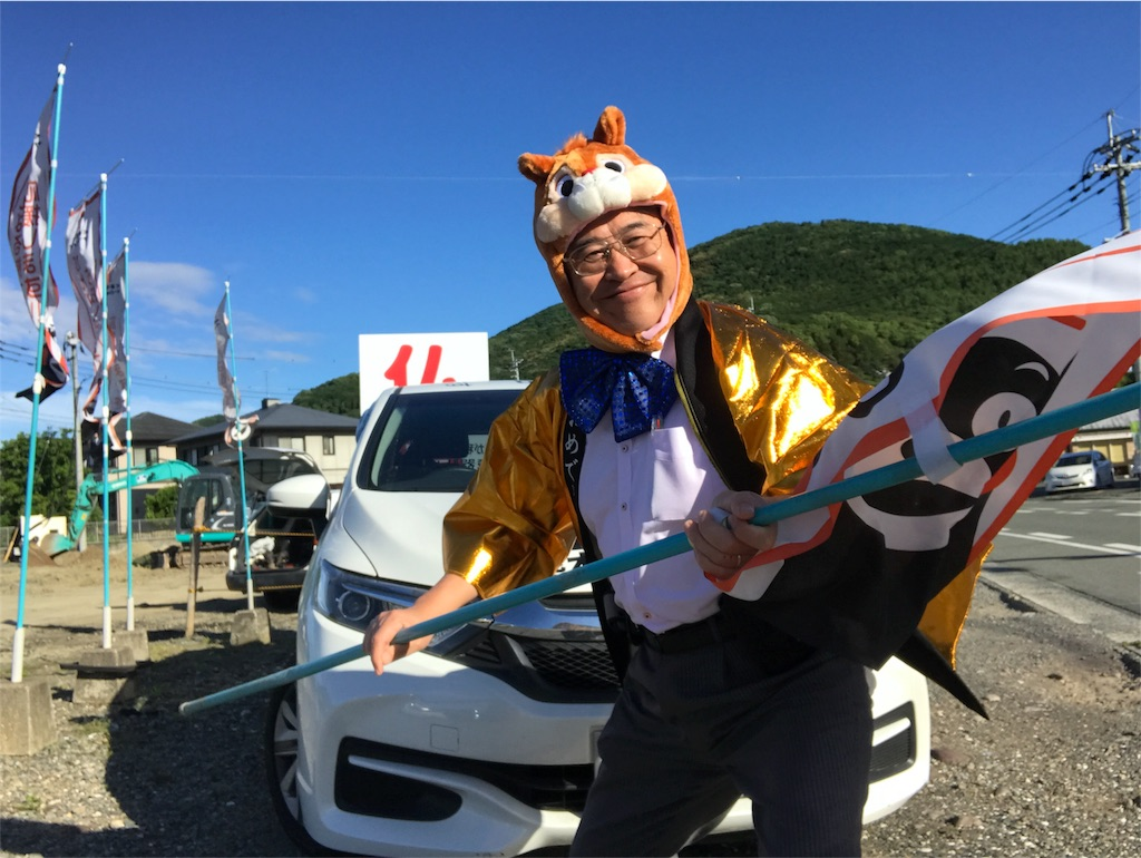 f:id:wajima100:20180522144507j:image