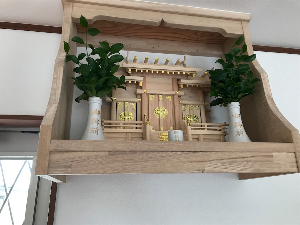 f:id:wajima100:20180526141510j:image