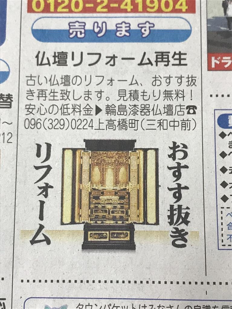 f:id:wajima100:20180529170525j:image