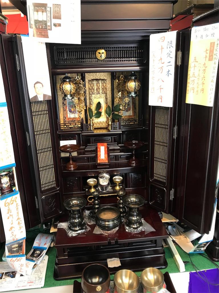 f:id:wajima100:20180609174335j:image