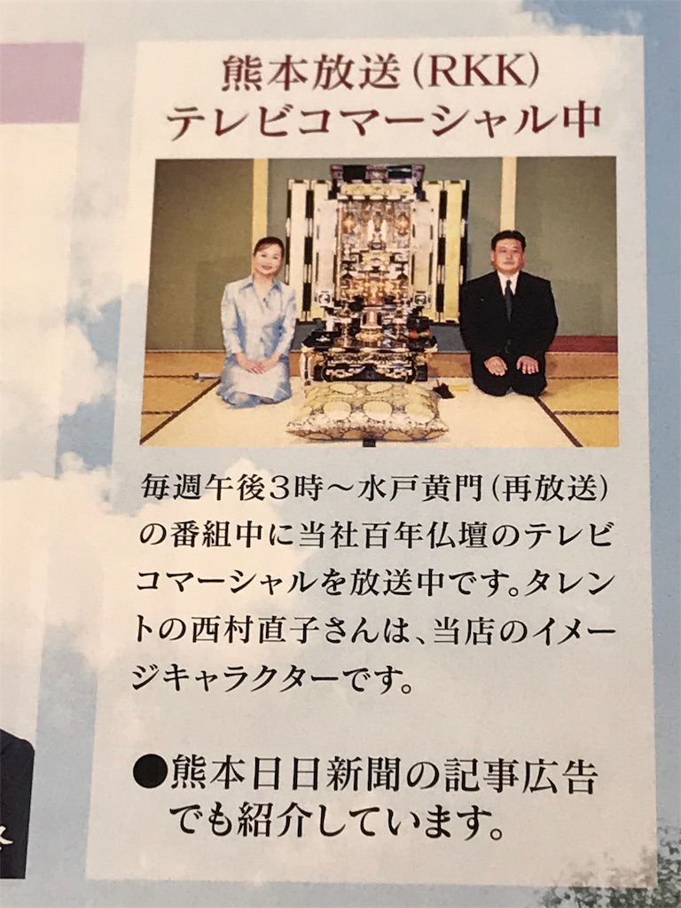 f:id:wajima100:20180613210045j:image