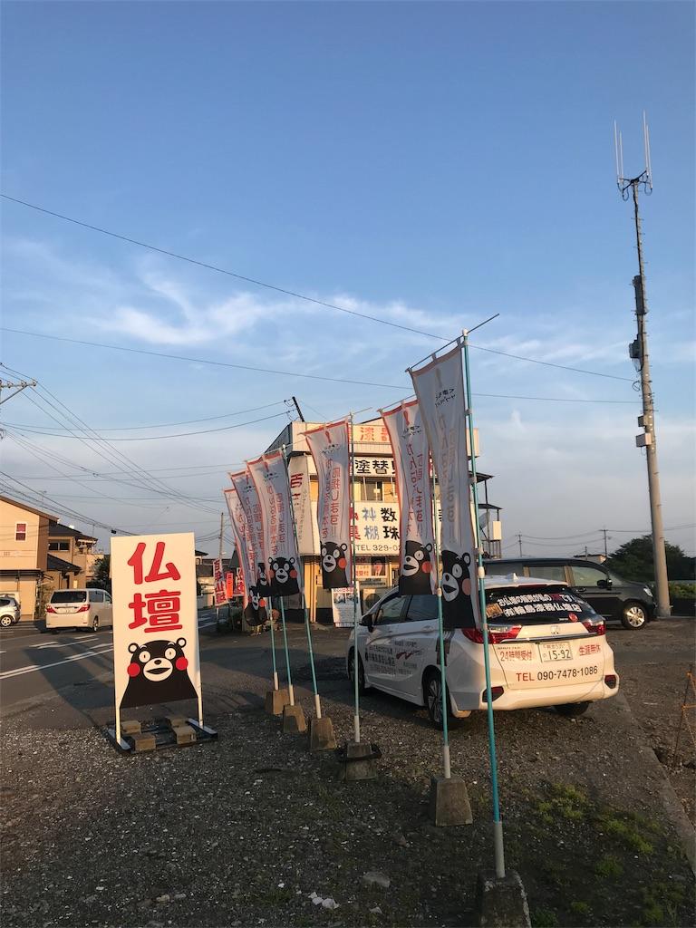 f:id:wajima100:20180621185849j:image
