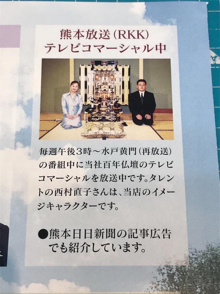 f:id:wajima100:20180621185858j:image