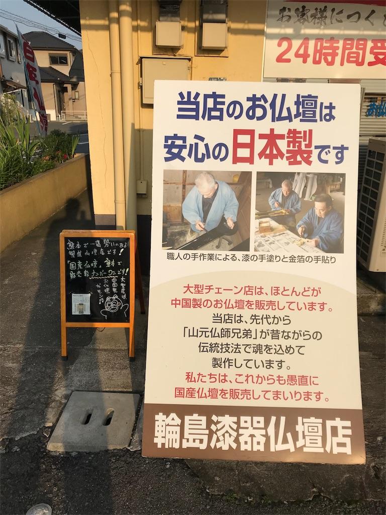f:id:wajima100:20180624181746j:image
