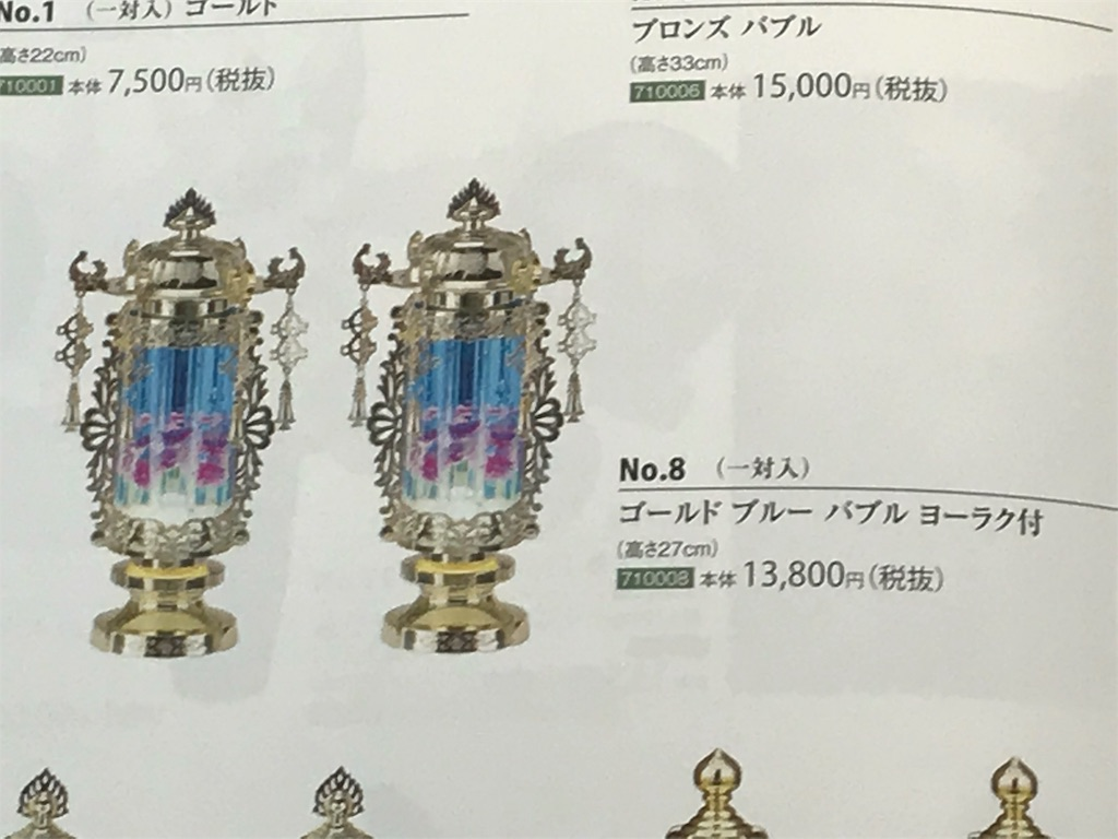 f:id:wajima100:20180626190309j:image