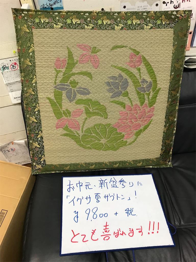 f:id:wajima100:20180714130920j:image