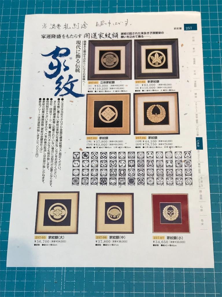 f:id:wajima100:20180724115526j:image