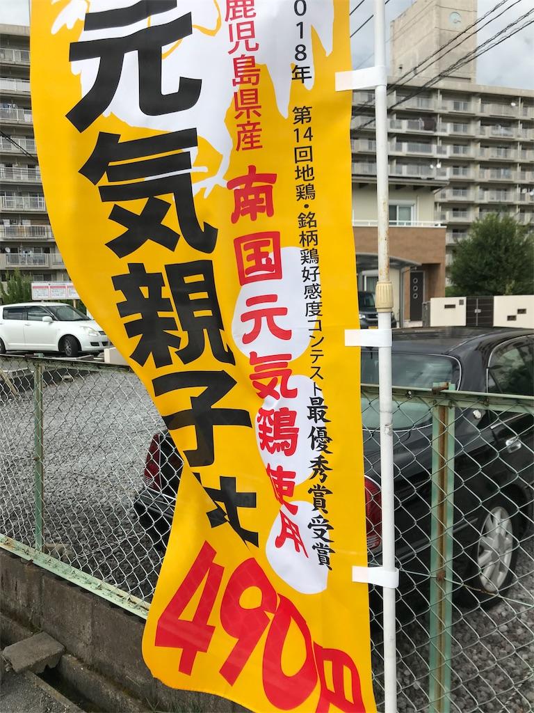 f:id:wajima100:20180730150522j:image