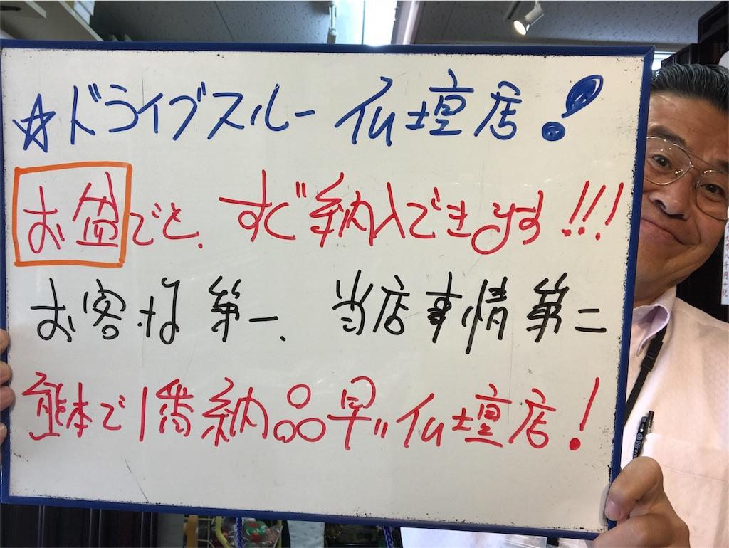f:id:wajima100:20180814144045j:image
