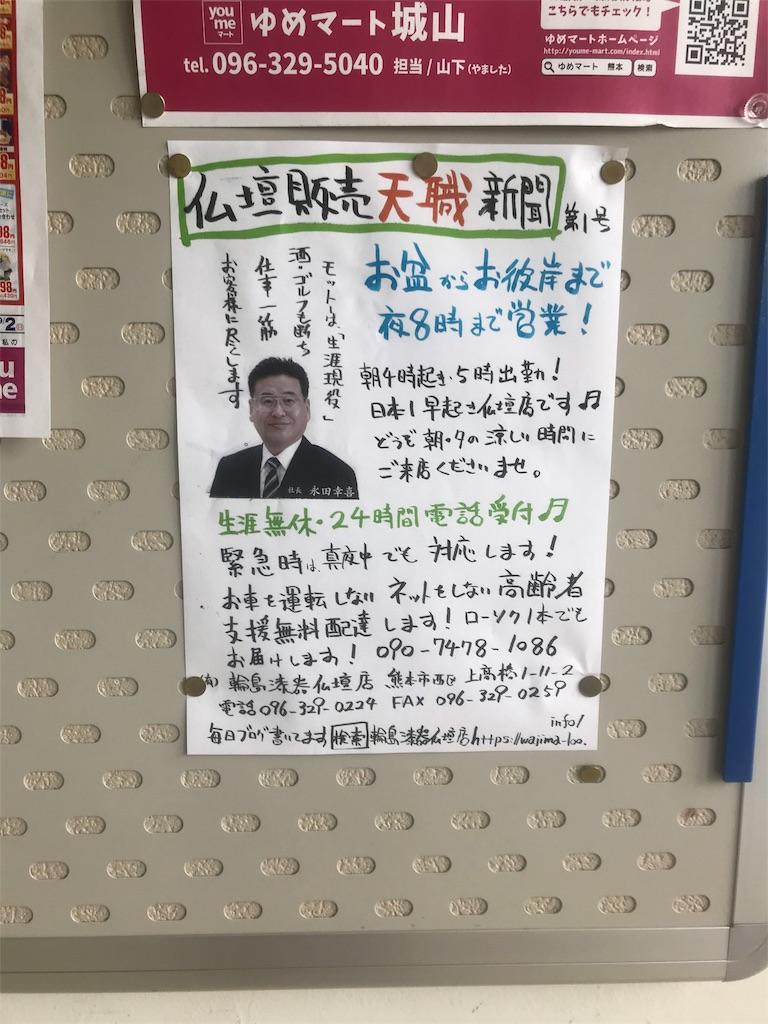 f:id:wajima100:20180901113746j:image