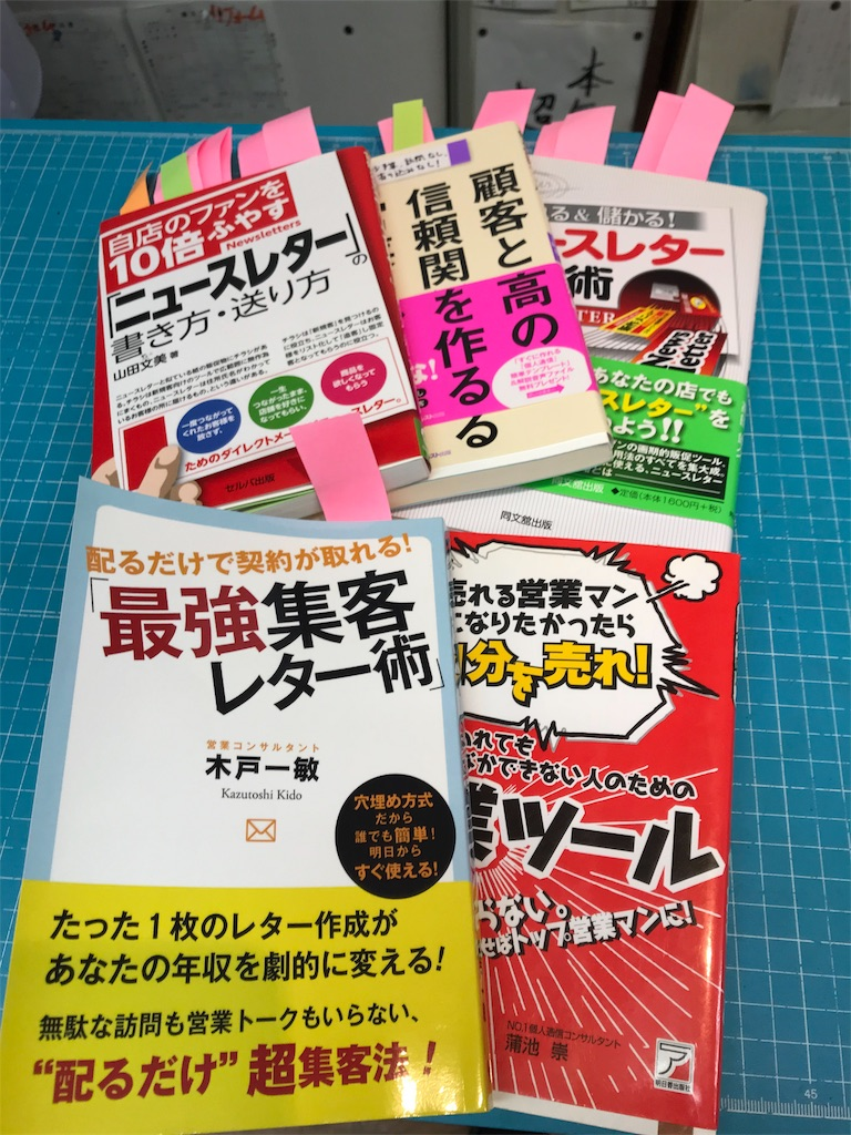 f:id:wajima100:20180919063431j:image