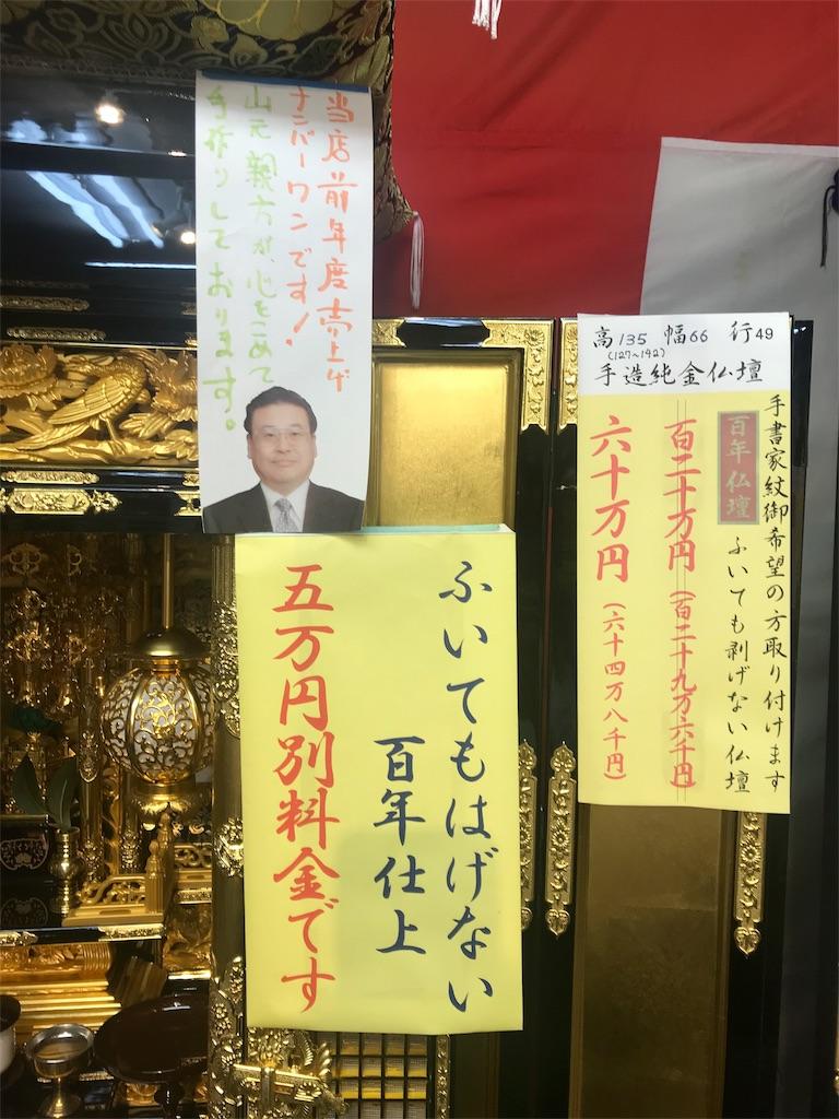 f:id:wajima100:20181006183644j:image