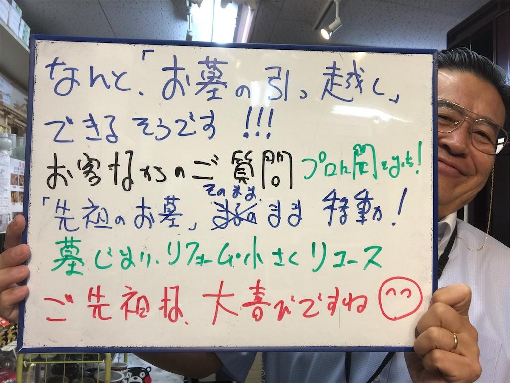 f:id:wajima100:20181008062704j:image