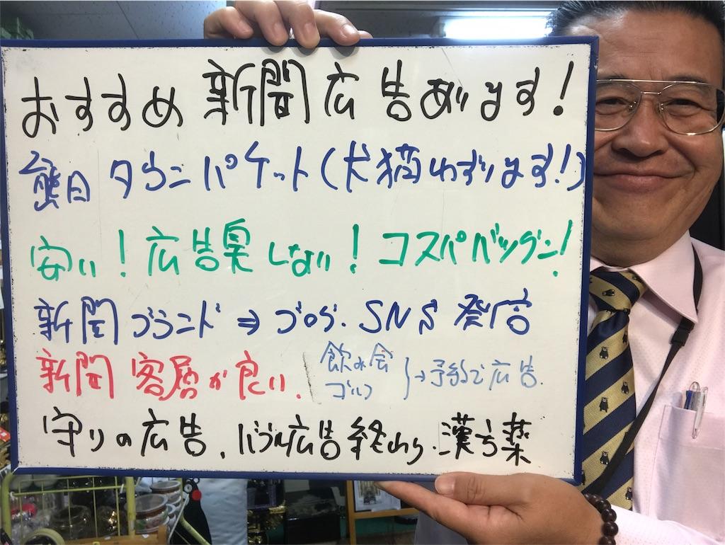 f:id:wajima100:20181011065320j:image
