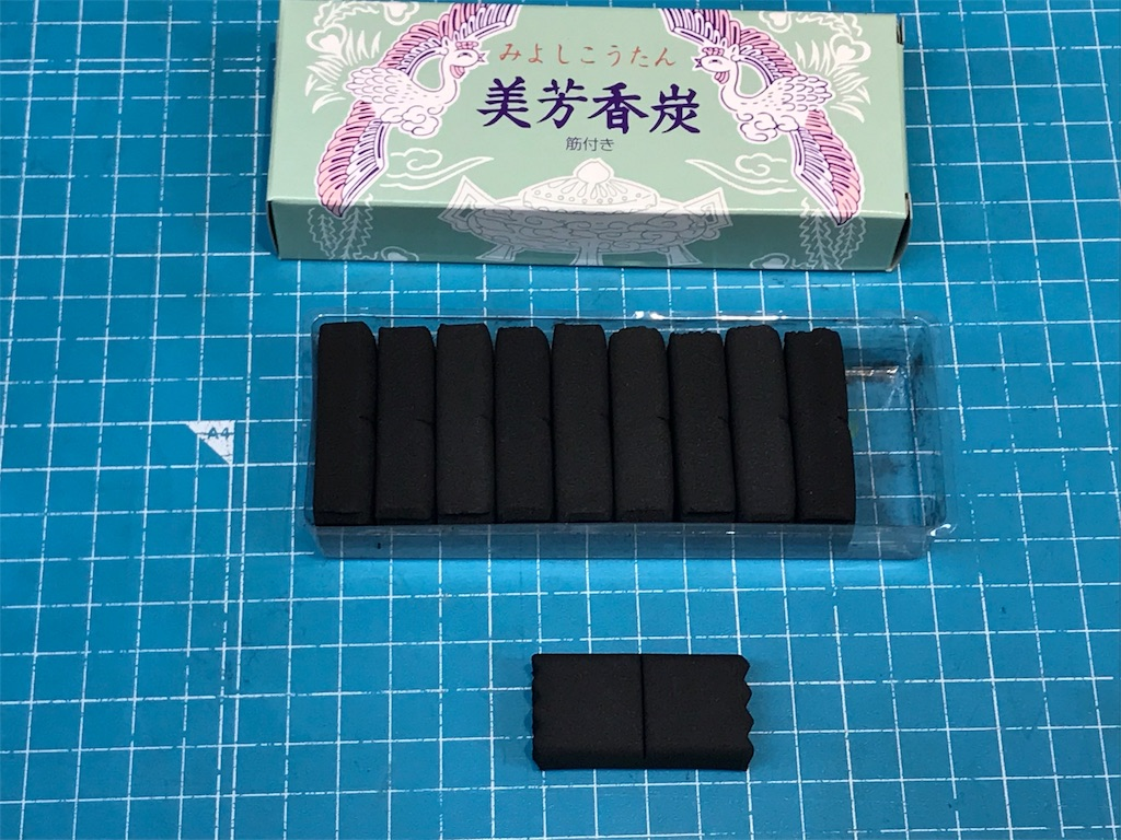 f:id:wajima100:20181015061513j:image