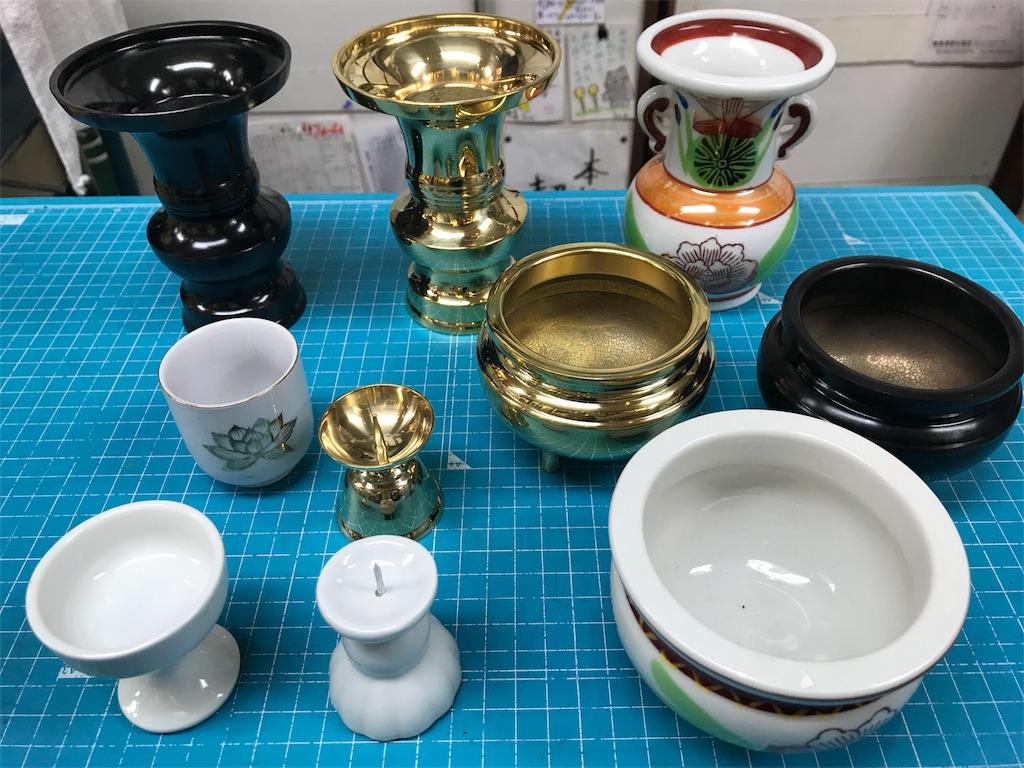 f:id:wajima100:20181223062737j:image