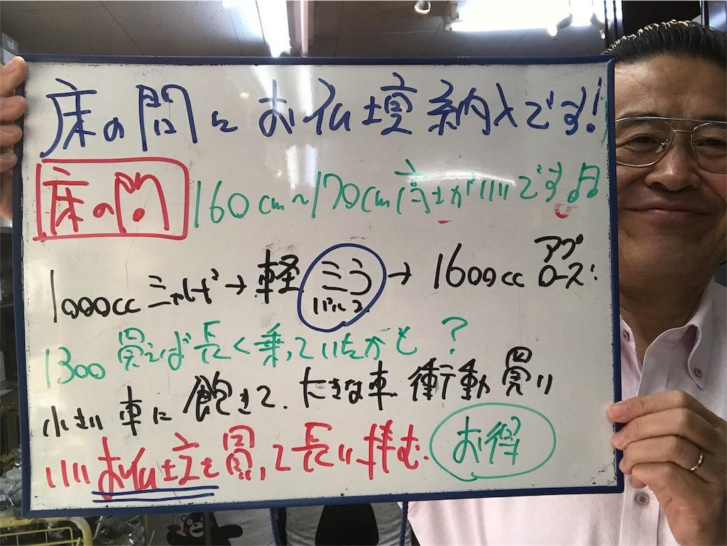 f:id:wajima100:20190617065144j:image