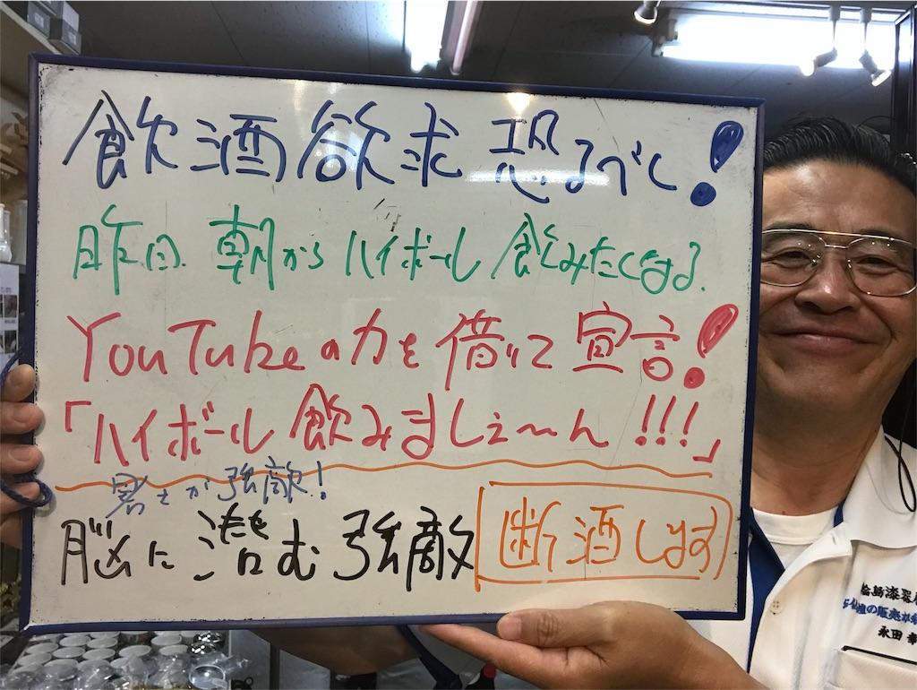 f:id:wajima100:20190708065411j:image