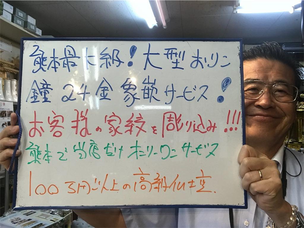 f:id:wajima100:20190813140356j:image