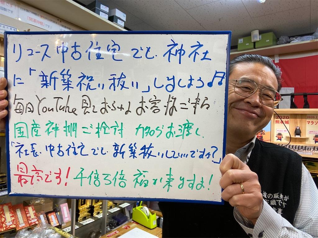 f:id:wajima100:20200203070404j:image