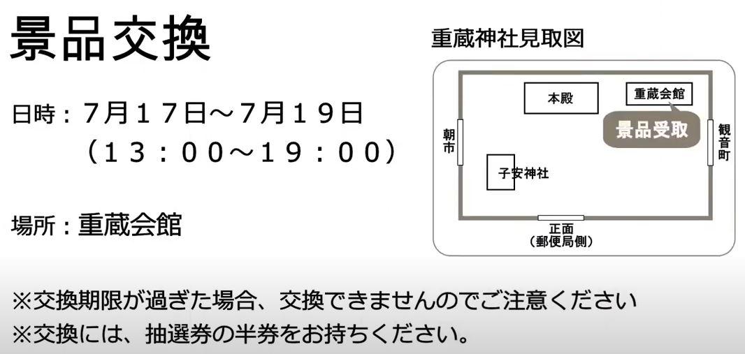 f:id:wajimatime:20200713100352j:plain