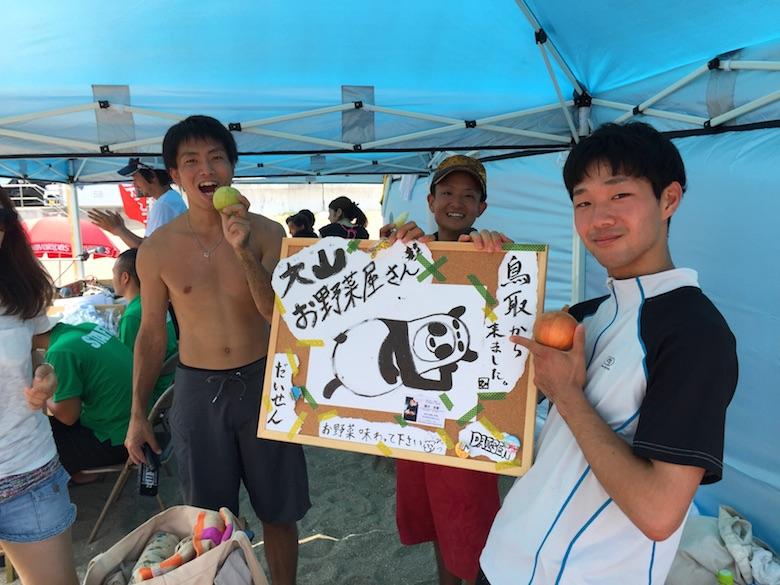 フレスコボールジャパンオープン0808_22