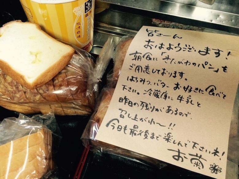 54_三浦ゲストハウスプロジェクト参加1011.JPG