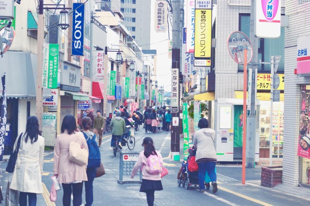 f:id:waka-tsuba:20170411230728j:plain