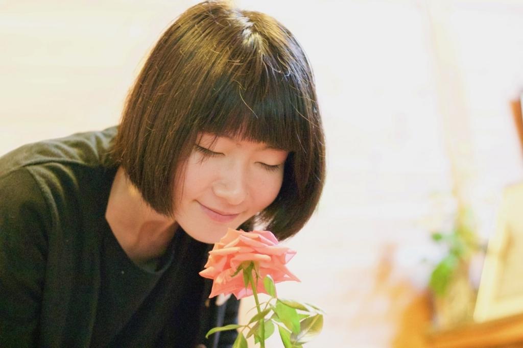 f:id:waka-tsuba:20170918103228j:plain