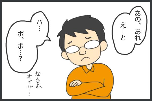 f:id:waka2light:20171016182730j:plain
