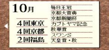 f:id:waka36saburoh:20200102095159p:plain