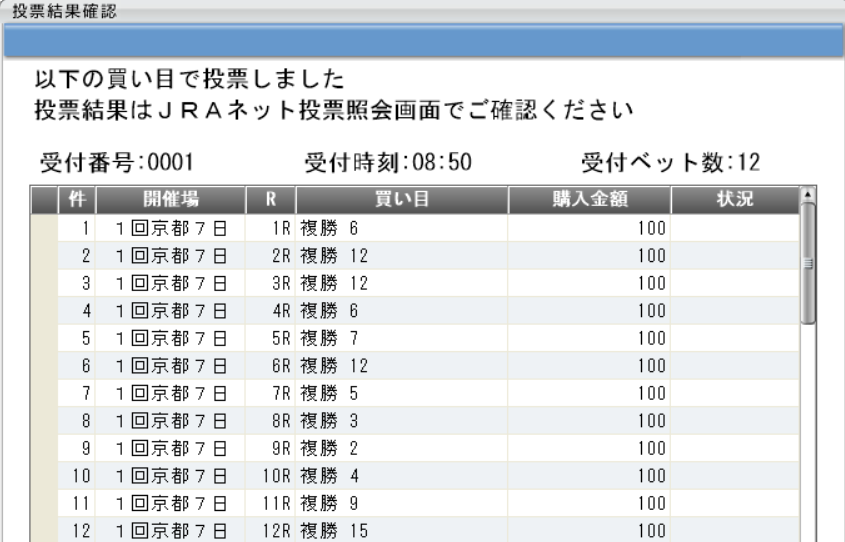 f:id:waka36saburoh:20200119085043p:plain