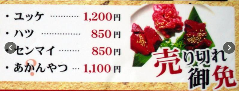 f:id:waka36saburoh:20200125163820p:plain