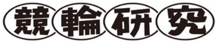 f:id:waka36saburoh:20201028155848p:plain