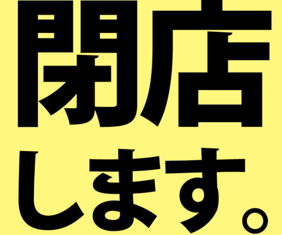 f:id:waka36saburoh:20210221162058p:plain