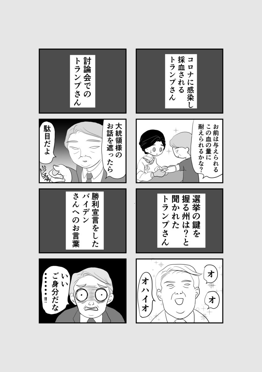 f:id:waka_misaki:20210129062136p:plain