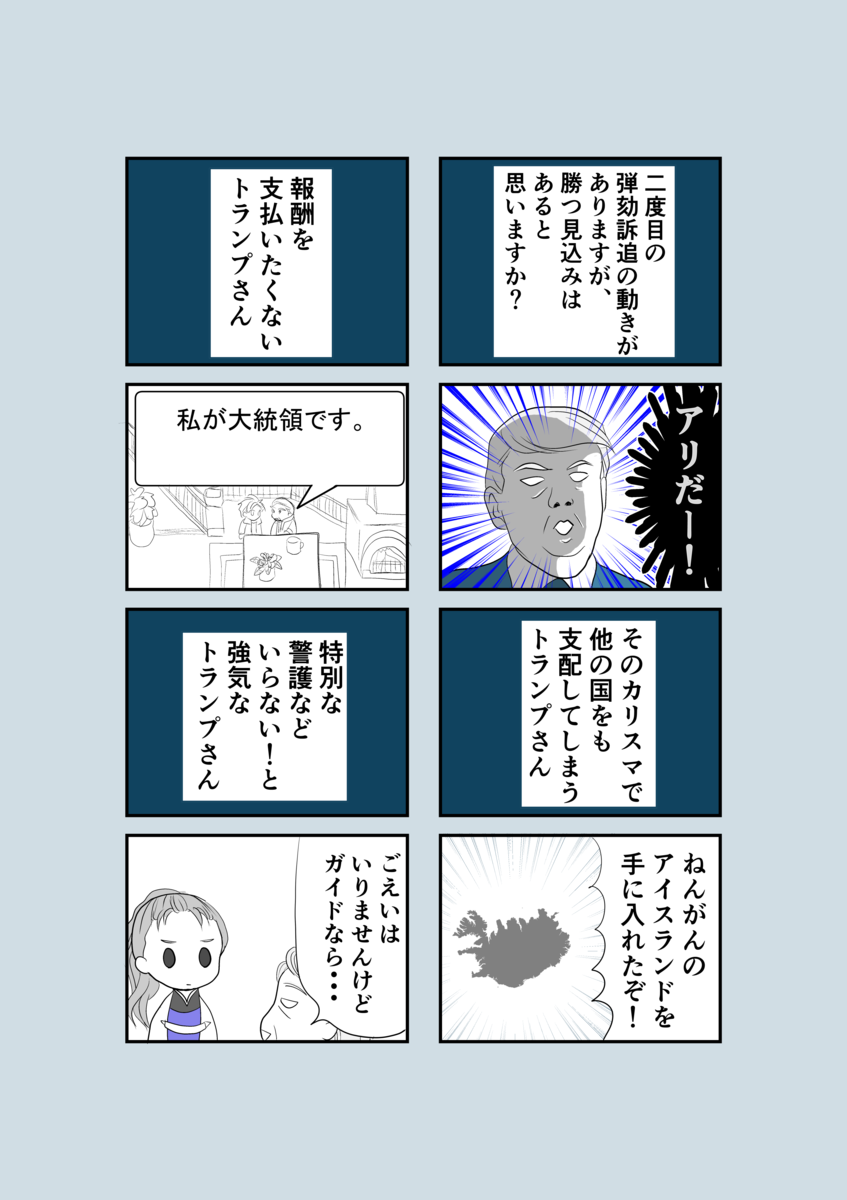 f:id:waka_misaki:20210129062731p:plain