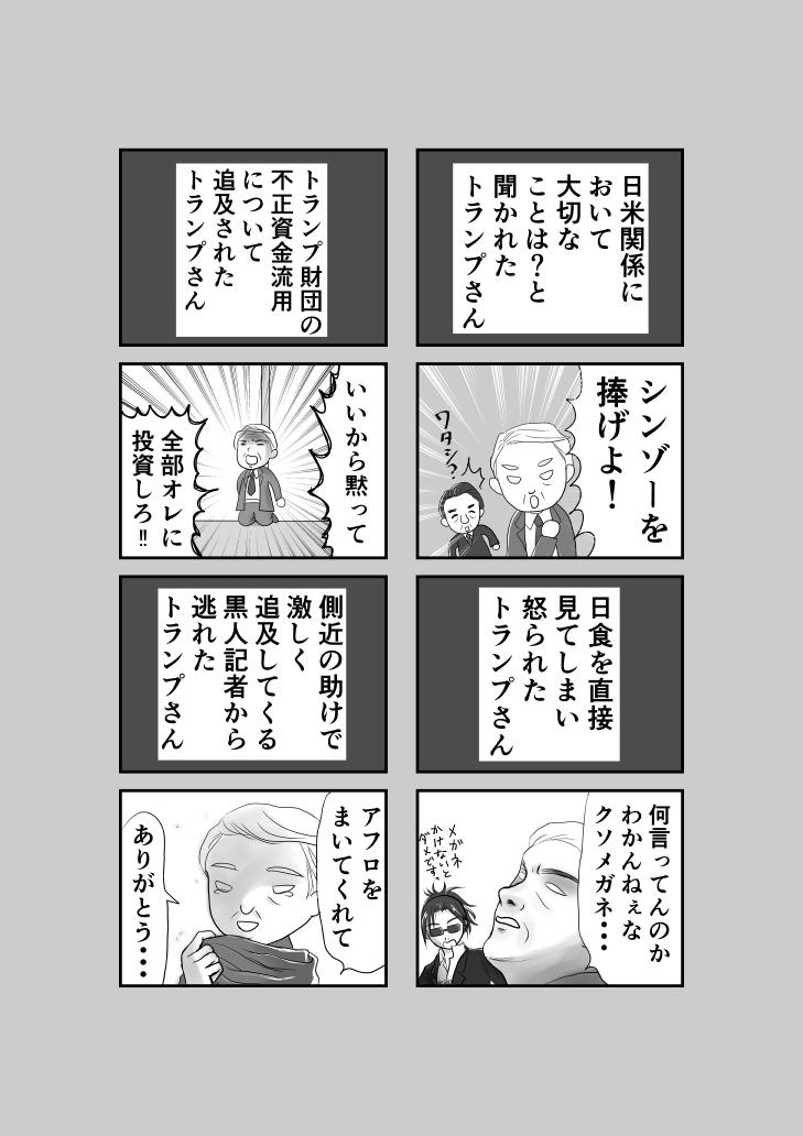 f:id:waka_misaki:20210129062848p:plain