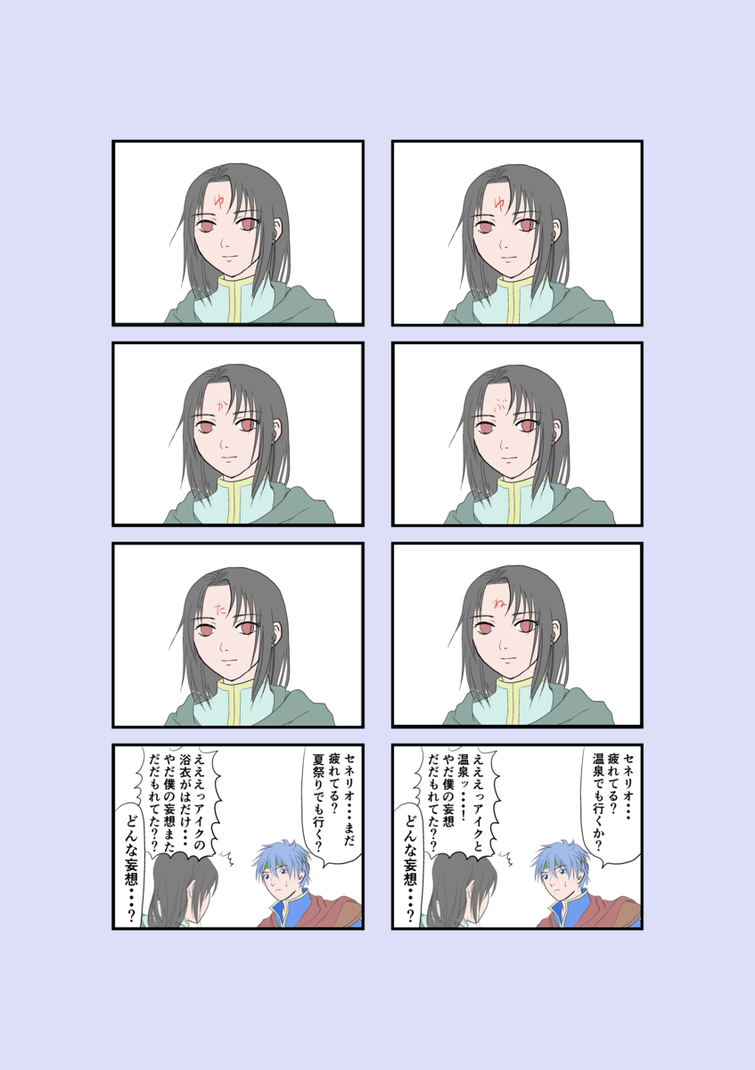 f:id:waka_misaki:20210129064227p:plain