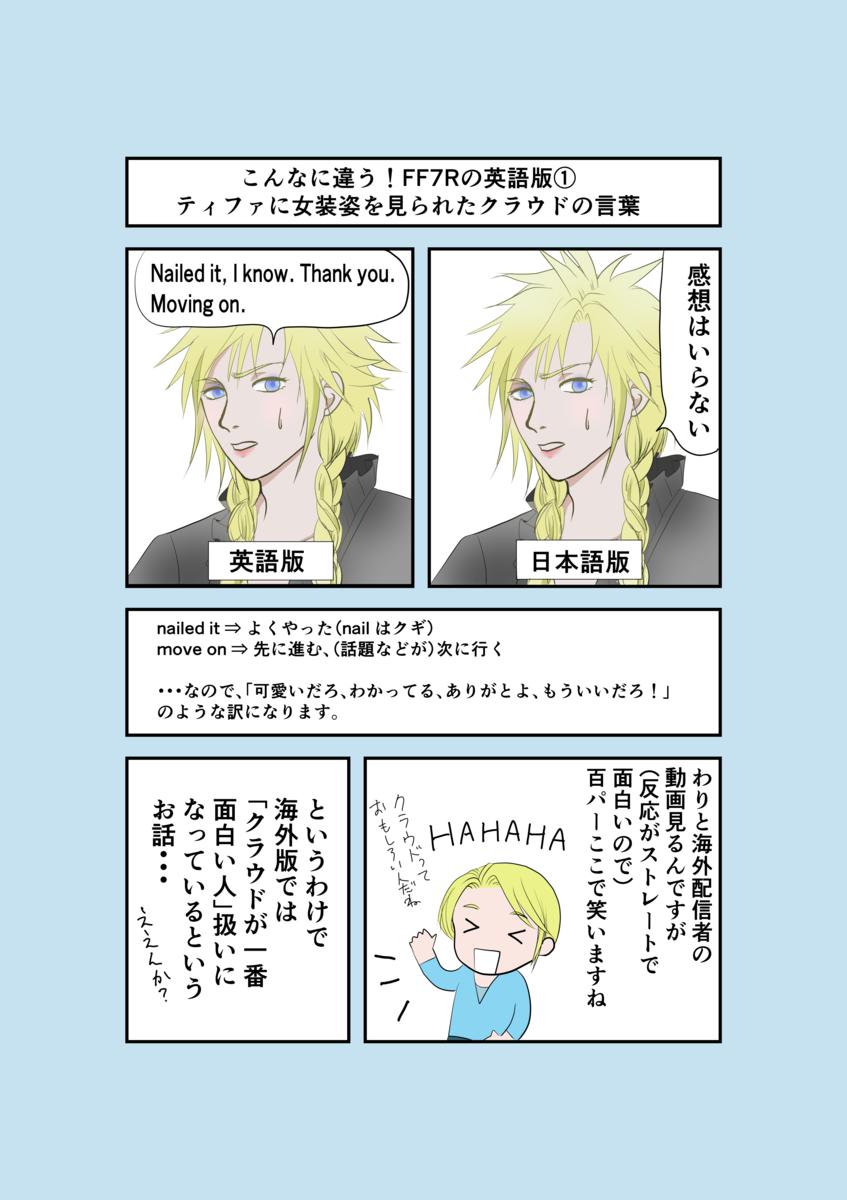 f:id:waka_misaki:20210129065004p:plain