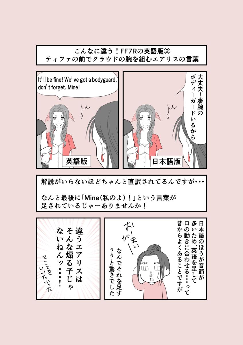 f:id:waka_misaki:20210129065132p:plain