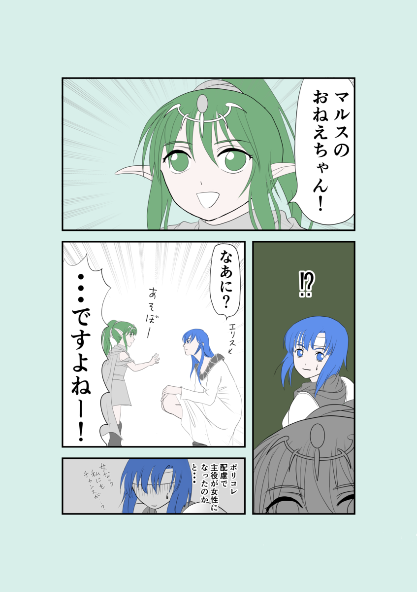 f:id:waka_misaki:20210203074105p:plain